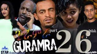 Star Entertainment New Eritrean Series 2019   ጉራምራ   Guramira   Part 26