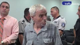 Домашен арест за бай Симо, който скри пистолета на Божилов