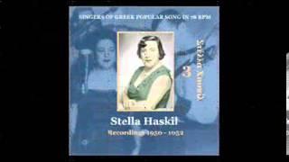 Gioul Bahar [1951] (Gioul Bahar)  (Γκιουλ Μπαχάρ [1951]) - Stella Haskil