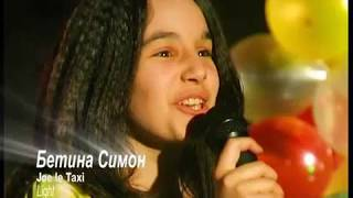 Betina Simon - Joe Le Taxi (cover)