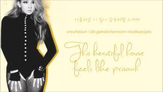 2NE1 - If I Were You Color Coded Lyrics: (HAN/ROM/ENG)