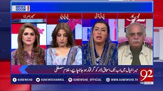 Sharif Family will only consider law which only  benefit their family, Firdous Ashiq Awan