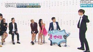 (Weekly Idol EP.260) Jackson's avatar Kim sungkyu?!
