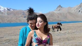 Ye  Mero Hajur 2 Nepali Film photo  leaked