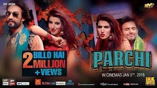 Billo hai Full song RDB Parchi