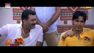 नई रिलीज़ भोजपुरी फिल्म 2019 HD Movie #Aamrapali Dubey, #सुपरहिट एक्शन भोजपुरी Movie 2019