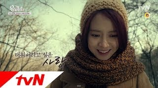Emergency Couple: First Teaser video- Song Ji-hyo part 30 seconds