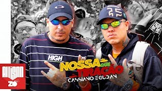 MC Cassiano e MC Gudan - Nossa que Tiração (ZO Filmes) Deejhay Pedro