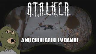 STALKER is a funny game