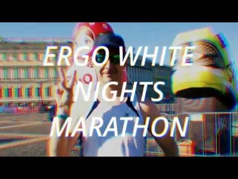 ergo white nights marathon