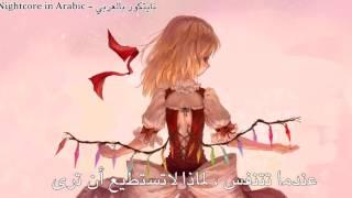Nightcore - Monsters [Arabic Sub] ✨