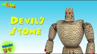 Devil's Stone - Motu Patlu in Hindi - ENGLISH, FRENCH & SPANISH SUBTITLES! - 3D Animation Cartoon width=