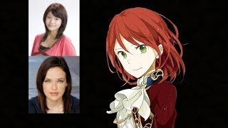 Anime Voice Comparison- Shirayuki (Snow White With The Red Hair)