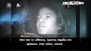 Michael Jackson talking about his  father