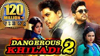 Dangerous Khiladi 2 (Iddarammayilatho) Hindi Dubbed Full Movie | Allu Arjun, Amala Paul, Catherine width=