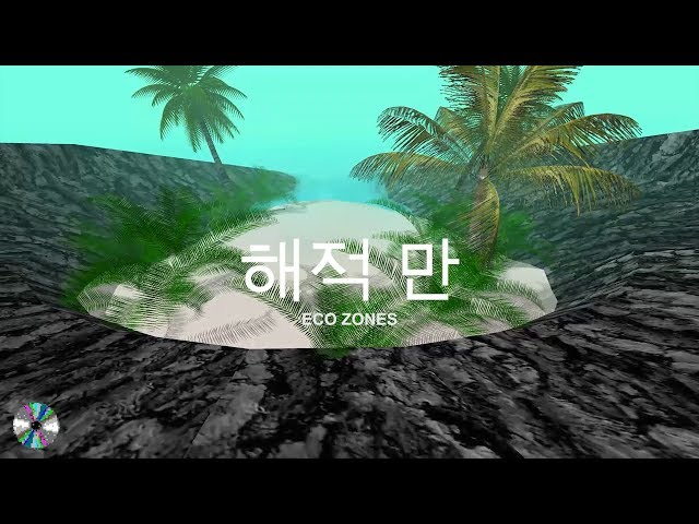 'Eco Zones', de Blank Banshee.