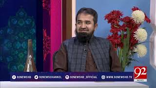 Subh e Noor - 30 November 2017 - 92NewsHDPlus