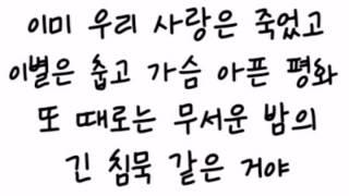 [음원/가사] 개리(Gary) - 바람이나 좀 쐐(Feat. MIWOO)