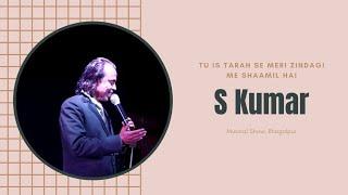 S.kumar musical show bhagalpur