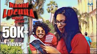 Music Video NAMRI LUCHHA | Maithili Music Video