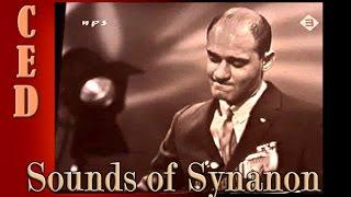 """C.E.D."" - Sounds of Synanon featuring Joe Pass 1964"
