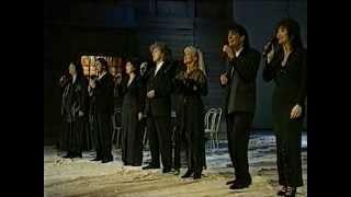 Фамилия Тоника - В нощта на Коледа (1997)