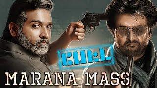 Rajini's PETTA Songs : Marana Mass Singers | SPB, Anirudh, Vijay Sethupathi