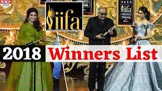 Winners list of IIFA Awards 2018 Sridevi  Irrfan Khan