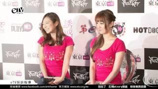 日本AV女優初音實 天海翼 最想去的地方