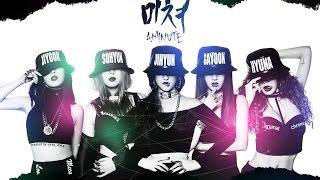 4MINUTE - 미쳐(Crazy) [NightCore] ♥♥♥