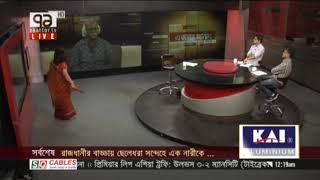 প্রিয়া সাহা কি করে ট্রাম্পের সাক্ষাৎ পেলেন | একাত্তর জার্নাল | Ekattor Journal | Ekattor TV