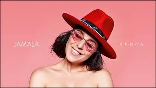 Jamala - Хвилі [AUDIO] @ Крила, 2018