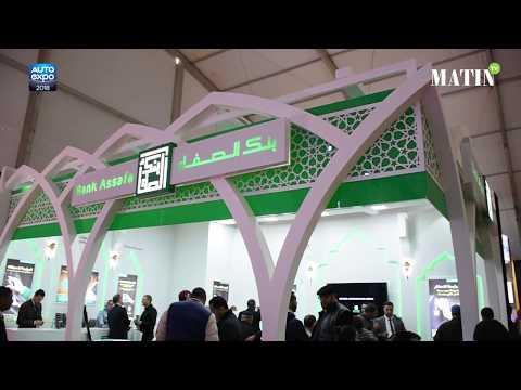 Video : Bank Assafa : Nous sommes venus au salon avec des offres compétitives