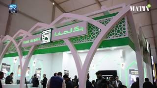 Bank Assafa : Nous sommes venus au salon avec des offres compétitives