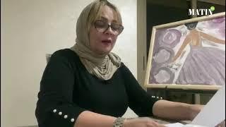 L'artiste poétesse Bouchra Tabouy prend part au 6e café de la poésie de Témara