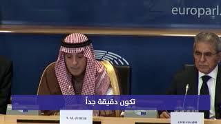 حقوق الإنسان والنظام القضائي في المملكة