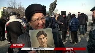 Военный оркестр и возложение цветов: в Днепре вспоминали воинов-интернационалистов