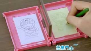 麥當勞兒童餐玩具廣告 _哆啦A夢