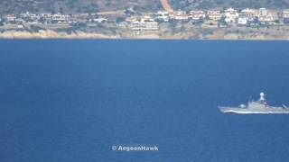 Turkish Navy Dogan class TCG P343 Volkan northbound Chios Strait.
