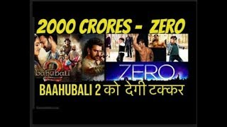 21 Interesting Facts | Zero | Shah Rukh Khan | Anushka Sharma | Katrina Kaif | 21 Dec18
