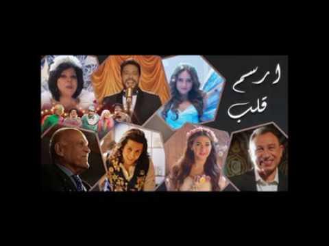 موسيقى اغنية ارسم قلب - اعلان مؤسسة مجدي يعقوب