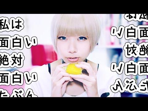 short-ver-musicclip-youtube-channel
