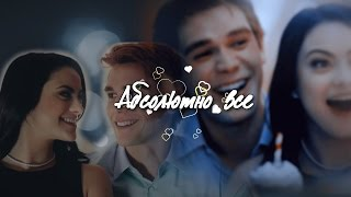 Riverdale - Veronica and Archie - Абсолютно все (+1x13)