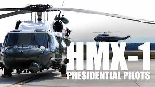 HMX-1 Presidential Pilots