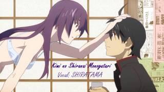 Kimi no Shiranai Monogatari を歌ってみた (cover) -Piano Arrange- by SHIRATAMA