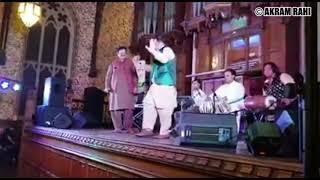 Maasi Neya Mundeya | Akram Rahi | Live in Rochdale Town Hall, UK 2018