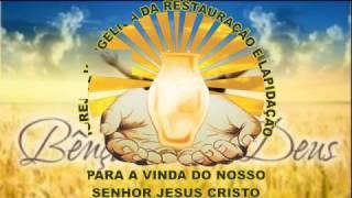 SEJA ABENÇOADO Eliane Silva (playback com legenda)
