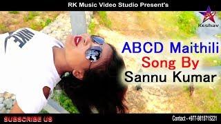 DJ MAITHILI  ABCD  SANNU KUMAR    ए.बि.सि.डि.    Ft. Kalpana Chy / Rameshwar Mandal