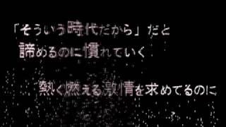 グルカゴン 歌ってみた__(Vocal fuku_wa)
