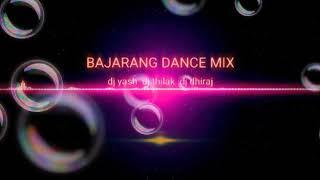BAJARANG DANCE MIX PROMO MIX BY FREQUENCY DJ S